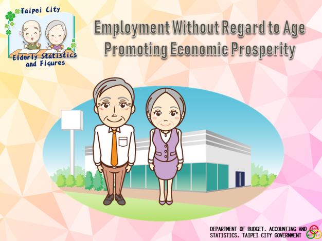 Employment Without Age Boundary, Promoting Economic Prosperity