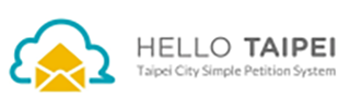 [Open in new window]HELLO TAIPEI-Taipei City Simple Petition System