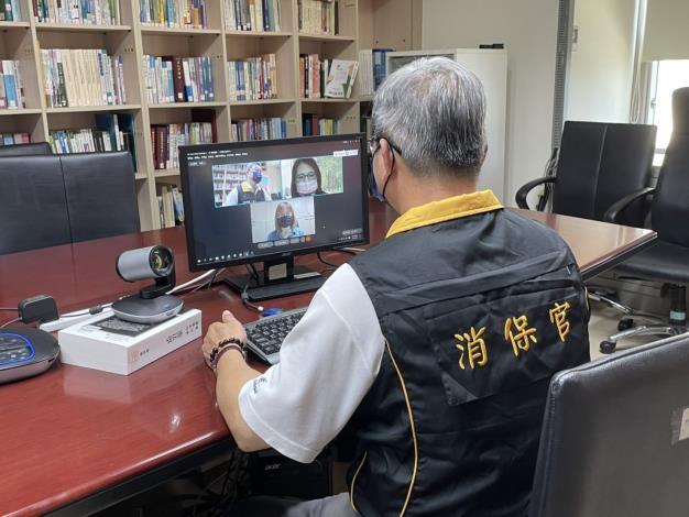 北市府消保官視訊協商示意圖(法務局提供)
