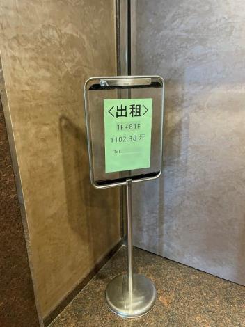 稽查現場照片(北市法務局提供)(3)