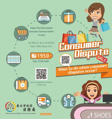 1.What to do when consumer disputes occur?