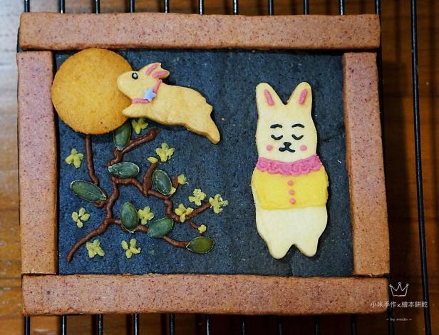 秋的好食光-中秋繪本餅乾
