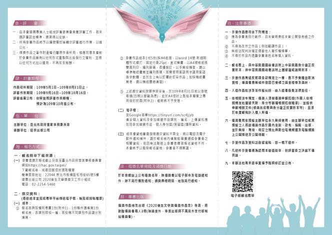 雙面DM-奉核檔_page-0002
