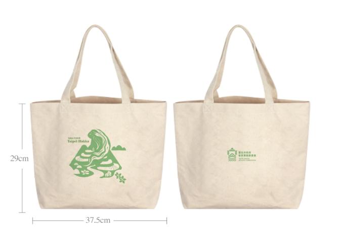 贈品_帆布環保袋