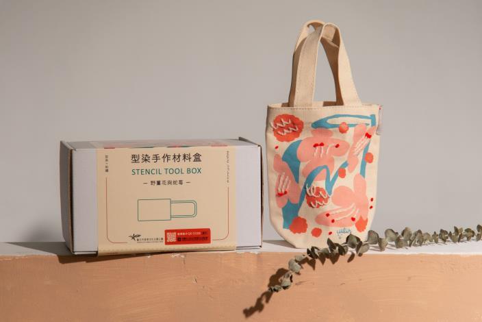 第二堂課程與材料盒:「花啦嗶啵―野薑花與蛇莓」