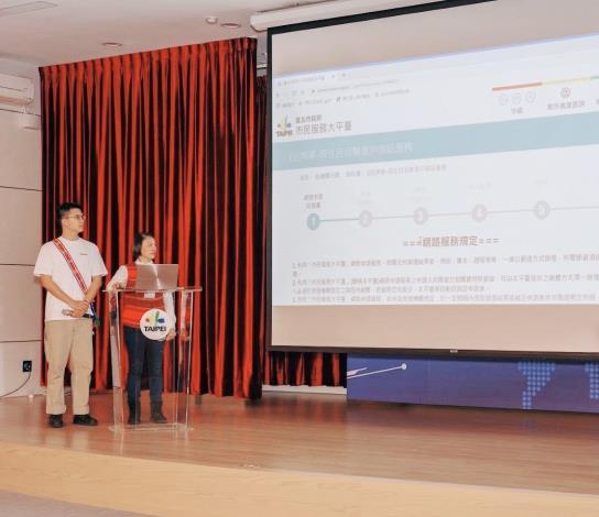 臺北市政府原住民族事務委員會透過輕鬆幽默的小劇場,讓大家瞭解原民服務e指通的網路申辦流程