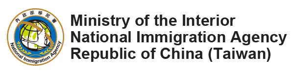 Naional Immigration Agency