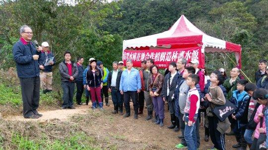 謝政道局長感謝大家共襄盛舉植樹造林護水源活動