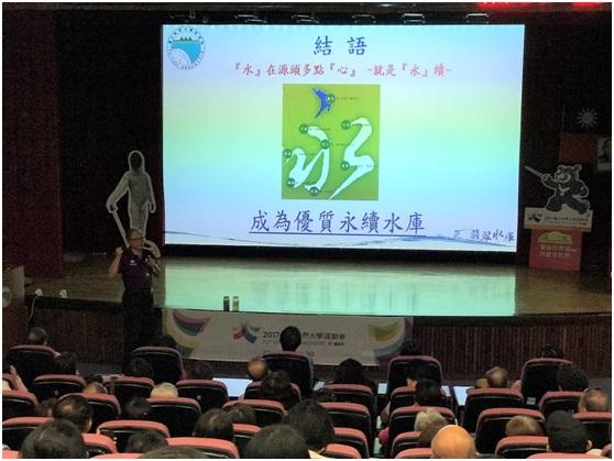7月15日活動照片:翡管局謝局長政道特別親自主持並說明操作管理理念。
