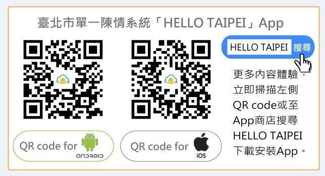 QR_code[開啟新連結]