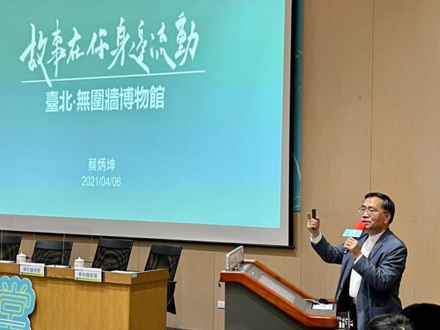 蔡炳坤副市長以『故事·在您身邊流動』為題進行專題演講