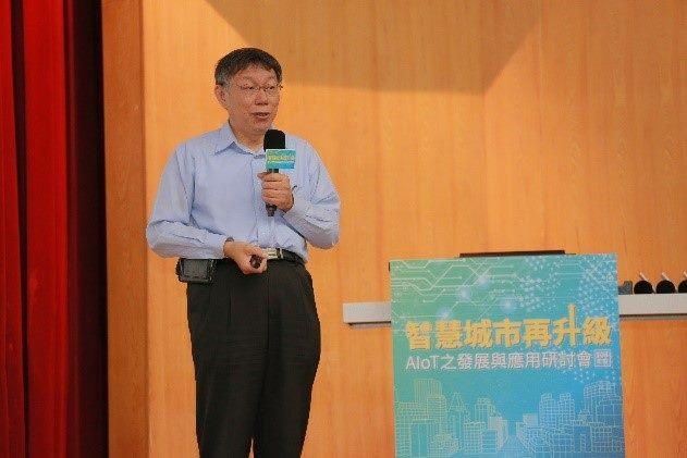 Keynote address by the Mayor of Taipei, Ko, Wen-Je