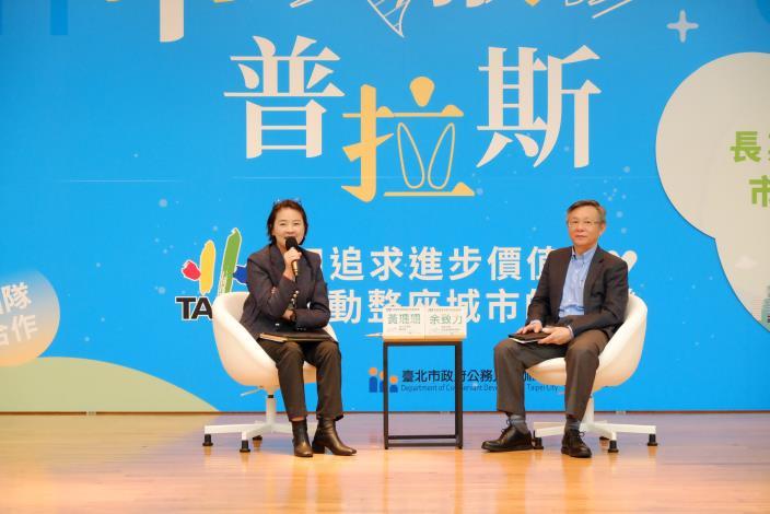 Photo of Taipei City Deputy Mayor Huang, Shan-Shan and Professor Yu Chih-Li