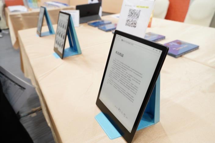 民眾可於捷運電子書櫃線上瀏覽叢書內容