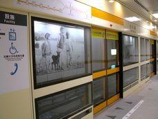 月台層軌道側牆示意圖