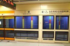 月台門及軌道側牆示意圖