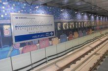 月台層-幾米畫作示意圖2