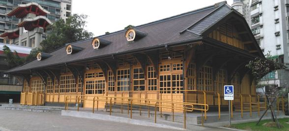 XINBEITOU HISTORIC STATION[Open in new window]