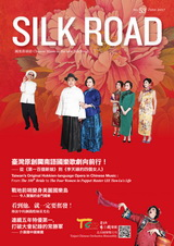 Silk Road Bimonthly 053