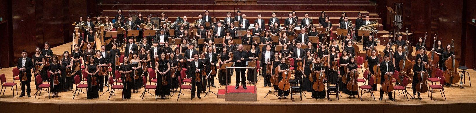 Taipei Symphony Orchestra