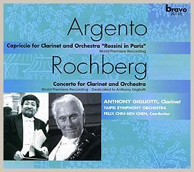 阿爾堅托∕洛赫貝爾格 單簧管協奏曲