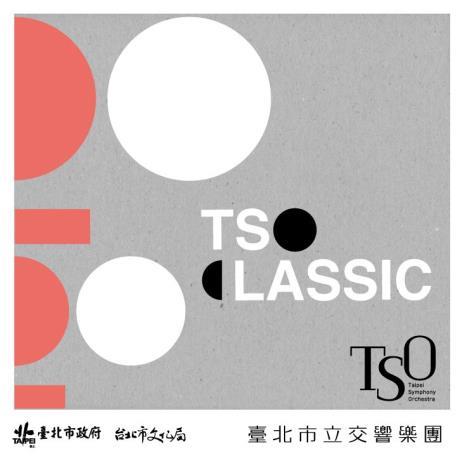 2020/5/16(週六)19:30 2020 TSO Classic-星光系列《管韻弦情》