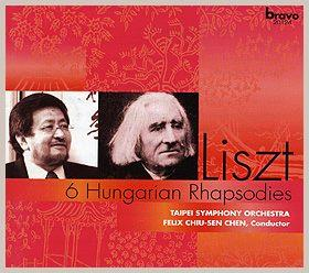 Liszt 6 Hungarian Rhapsodies