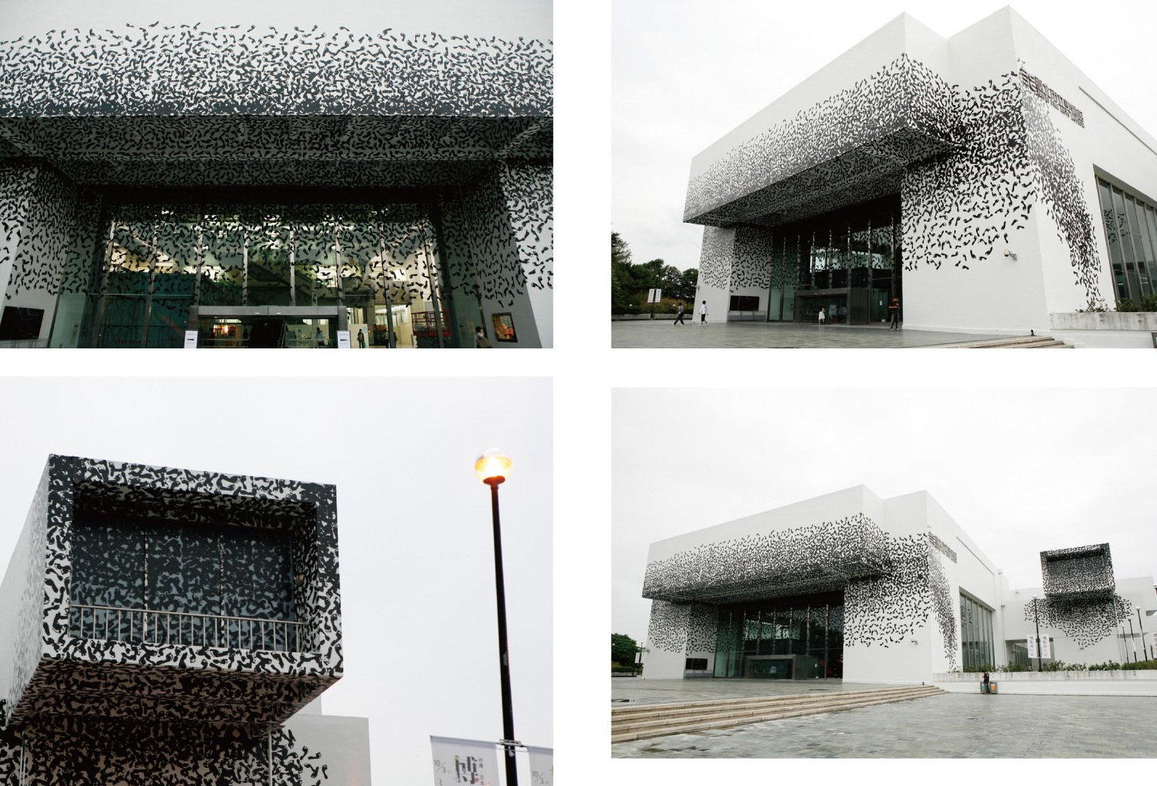 臺北市立美術館典藏目錄96(2007) -1