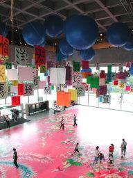 Taipei Fine Arts Museum 1983-2008 Exhibition Revie-1