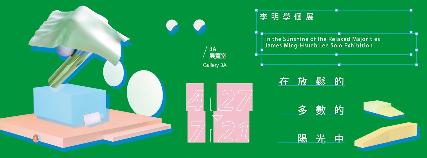 In the Sunshine of the Relaxed Majorities:James Ming-Hsueh Lee Solo Exhibition