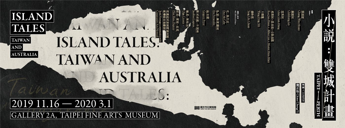 Island Tales: Taiwan and Australia | Taipei←→Perth, open with new window