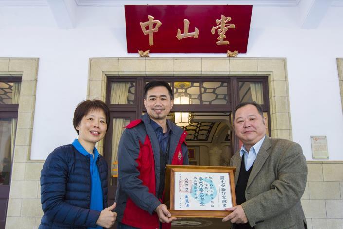 臺北市公會堂指定為國定古蹟