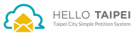 HELLO TAIPEI-Taipei City Simple Petition System