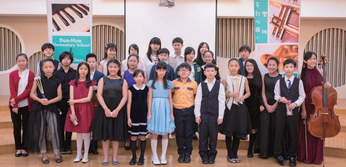 Graduation Concert