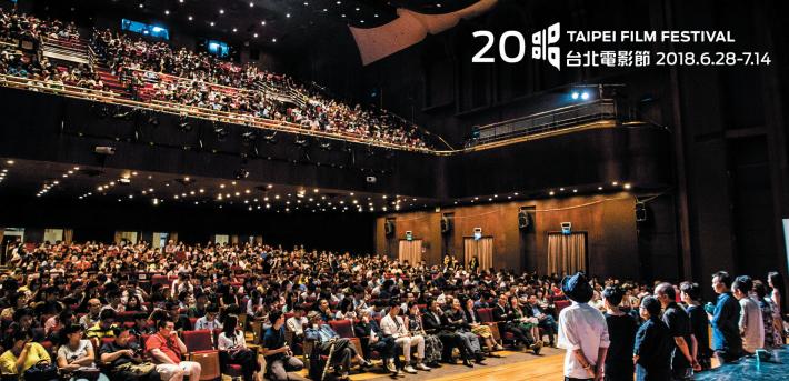 2018/6/28~7/14  The 20th Taipei Film Featival