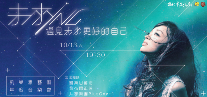 2018/10/13  Future ING! To Meet the Better Yourself