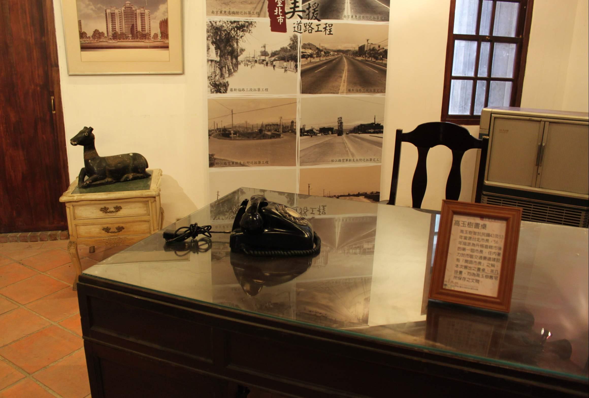 圖表:「我與臺北城市的記憶」展間