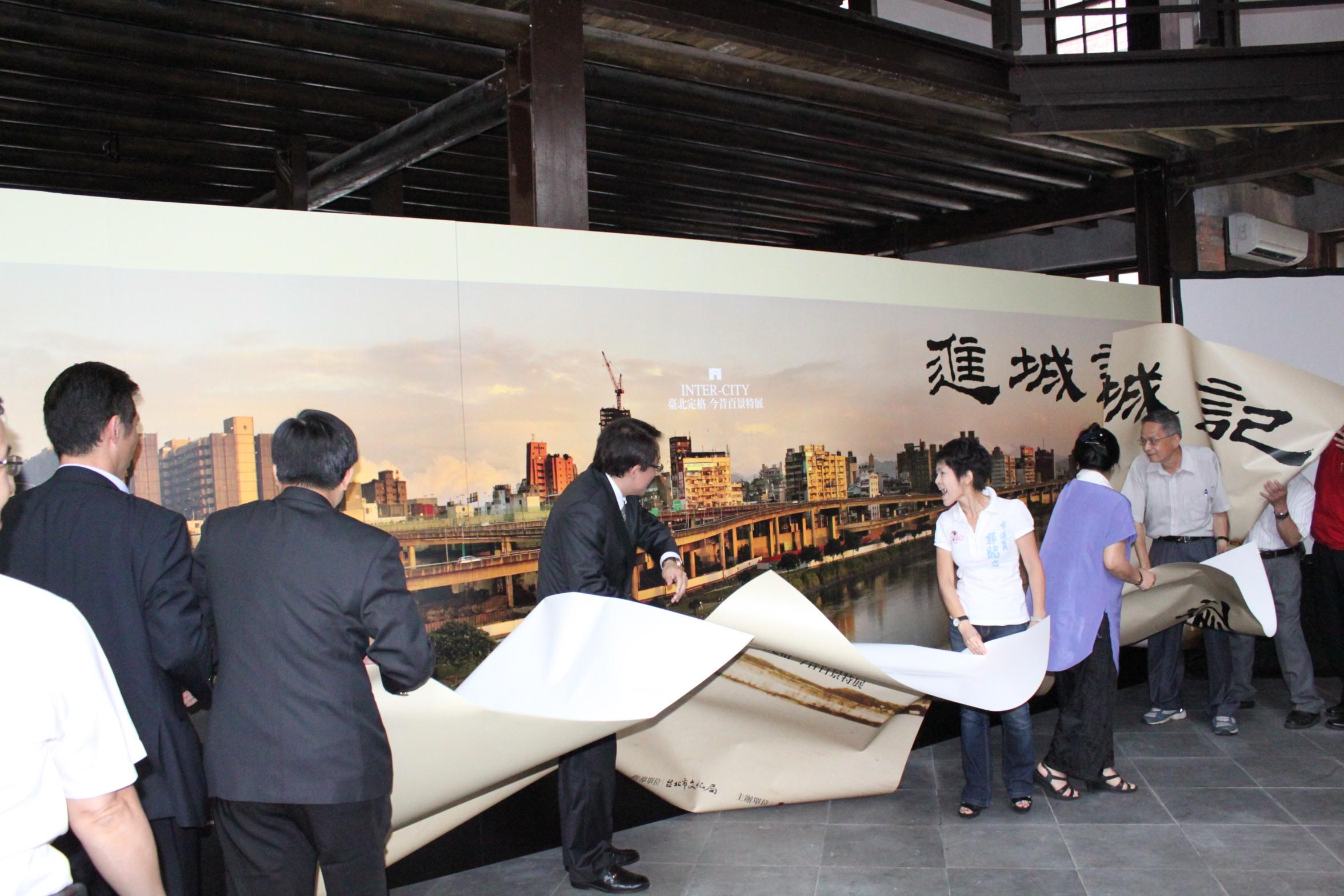 圖表:特展開幕儀式由邱文祥副市長(左三)、郭昭巖議員(左四)等貴賓共同揭開臺北古河岸照片
