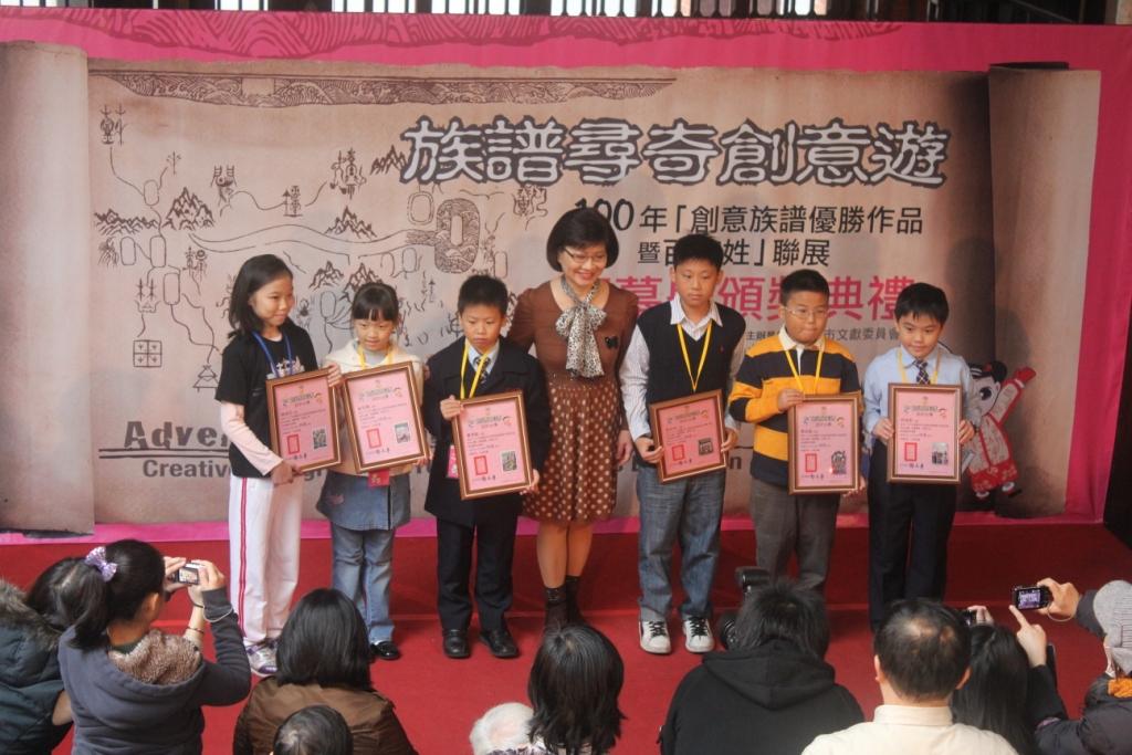 圖表:前文化局長鄭美華與得獎小朋友合影
