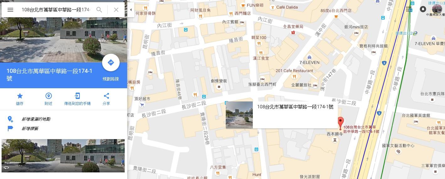文獻館交通位置