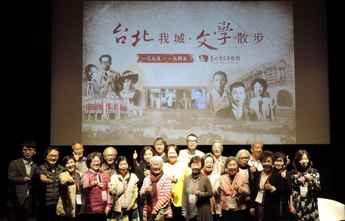 台北我城紀錄片首映會貴賓合影(jpg)