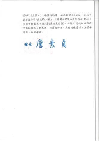 第2頁[開啟新連結]