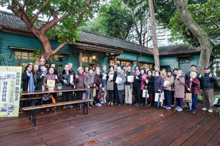 「松煙裊裊 觀照臺北」年度大書發表會