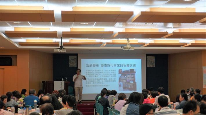 從物件中看見的臺灣史-謝仕淵教授主講