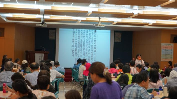 日治時期臺灣公學校的學校儀式與道具-許佩賢教授主講