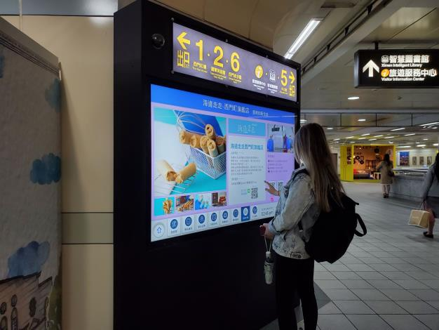 4_車站生活資訊觸控屏幕-Metro e Touch