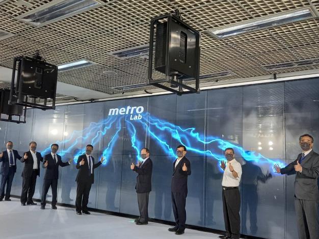 Metro Lab 記者會照片07