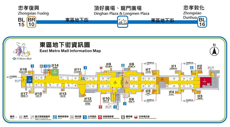 East Metro Mall Location