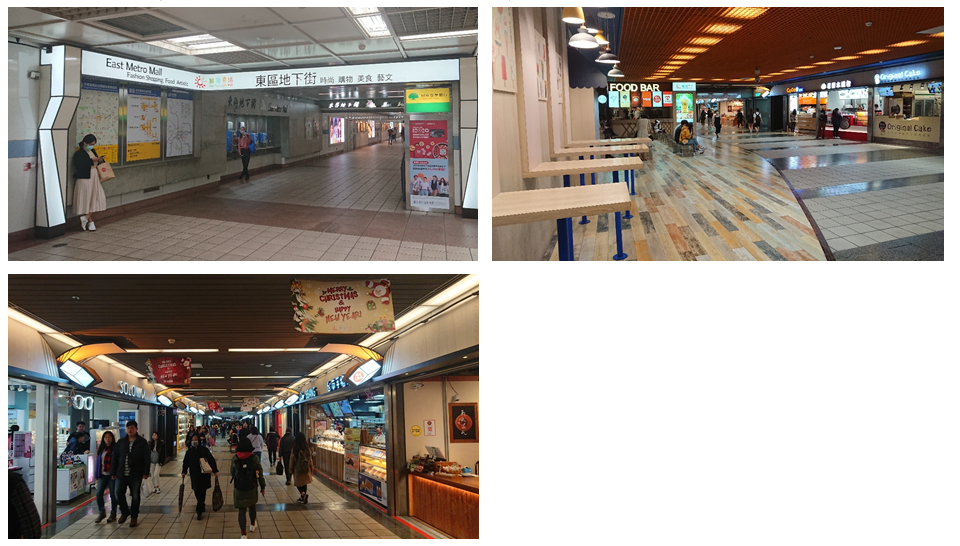 East Metro Mall(Zhongxiao Fuxing Station-頂Wellcome Square, Longmen Square)