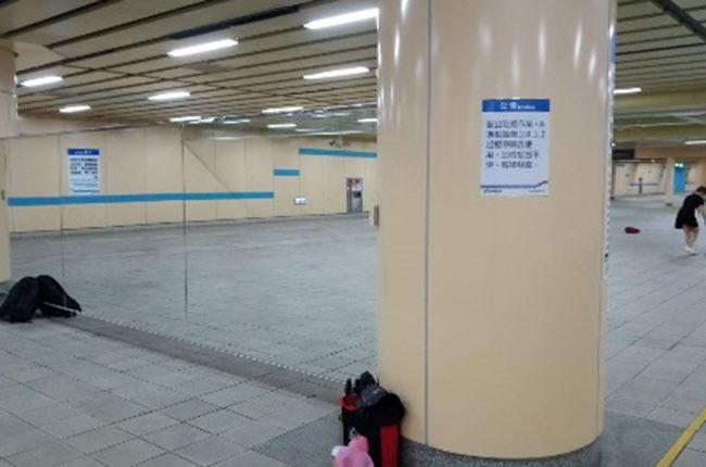 板橋站練舞區暫停開放